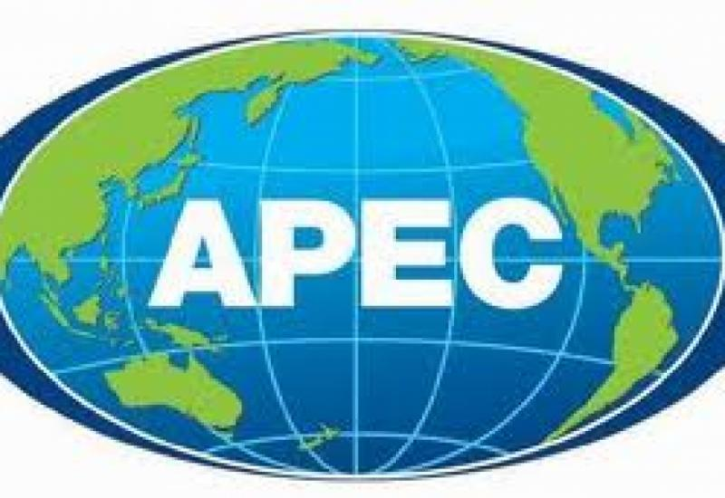 APEC Cross Border Privacy Rules system awaits final component
