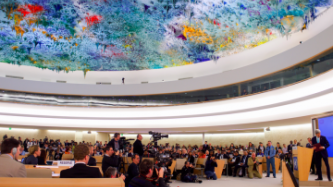 Privacy International submits stakeholder reports to Human Rights Council on the right to privacy in China, Senegal and Mexico
