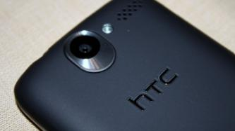 HTC gets Google envy with analytics gone awry