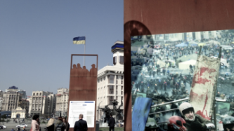 """Truth exists but you have to find it"": Fighting disinformation on Facebook in Ukraine"