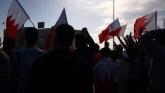 Bahrain protesters
