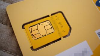 Sim card registration