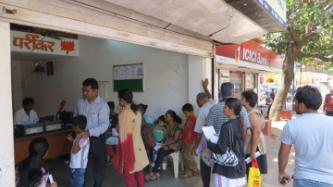 Queue outside Aadhaar card centre